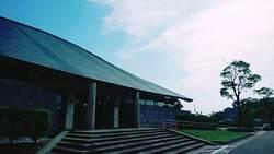 森山武道館