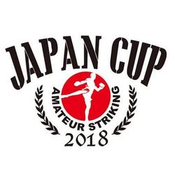 JAPAN CUP 2018